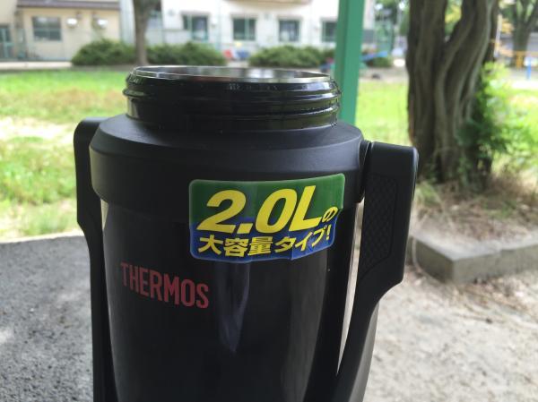 水筒 サーモス FFO-2001BKR